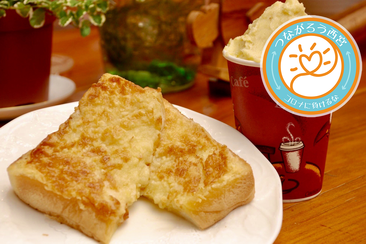 cafe xuxu(クスクス)のアーモンドバター