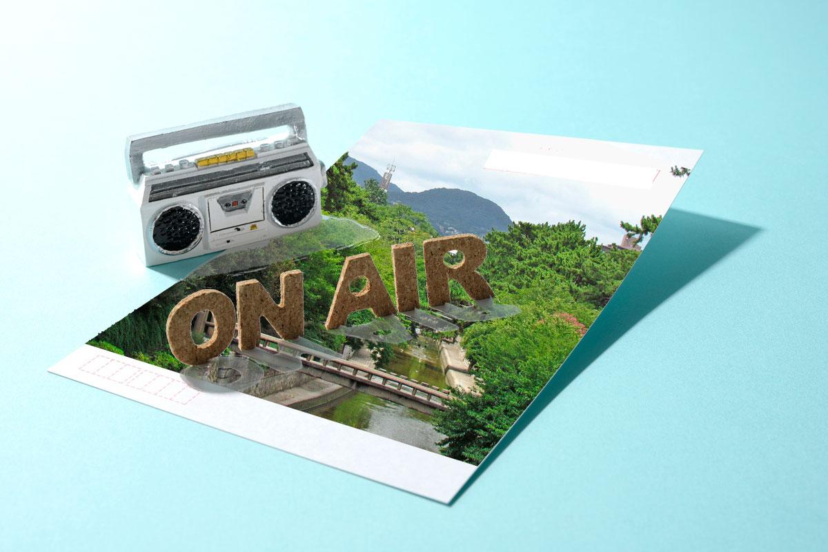 西宮市生涯学習大学ラジオ講座