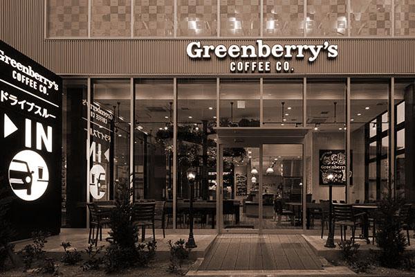 【終了】グリーンベリーズコーヒーの限定スープを20名様に!