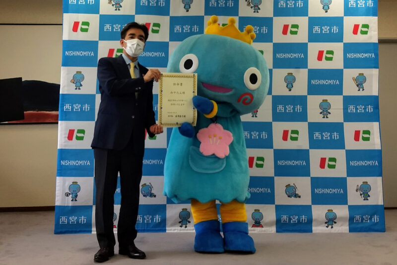 西宮市キャラクター任命式で石井市長とみやたんのツーショット