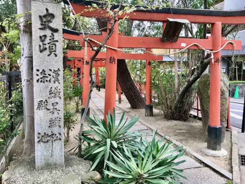 染殿池 喜多向神社