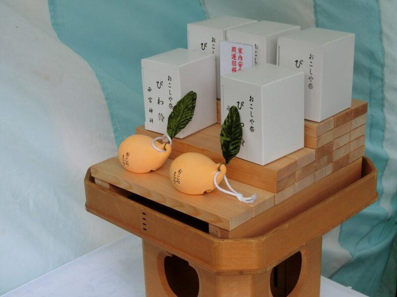 おこしや祭り 西宮神社