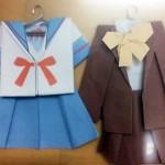折紙で北高と光陽園学院の制服を折ってみた